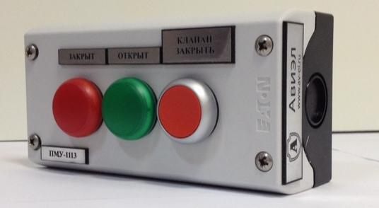Пульт местного управления ПМУ-1113