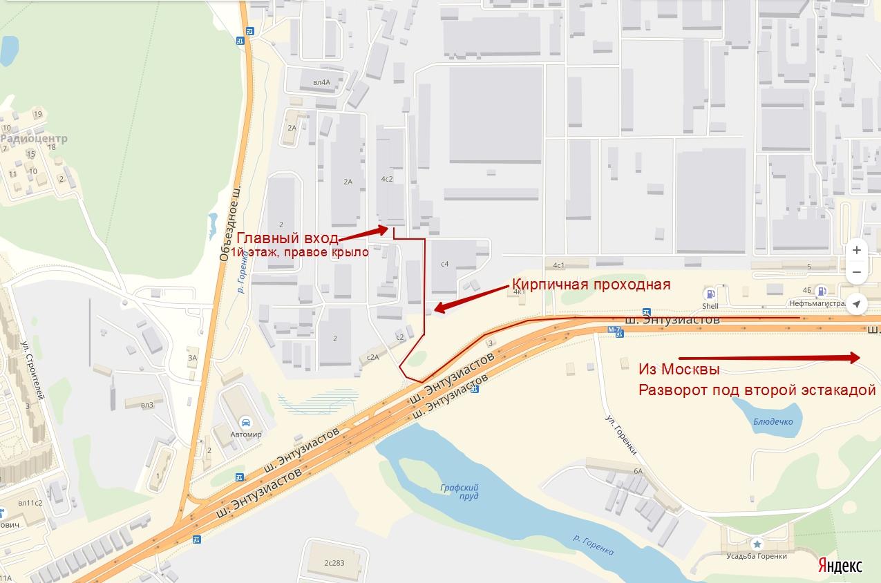 Карта проехда до ООО Авиэл