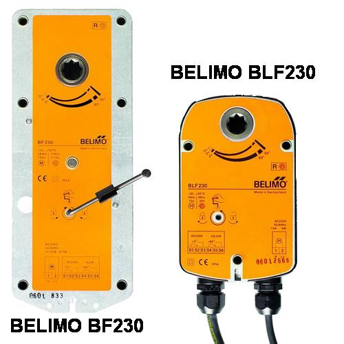 Электромеханические приводы с возвратной пружиной для огнезадерживающих клапанов